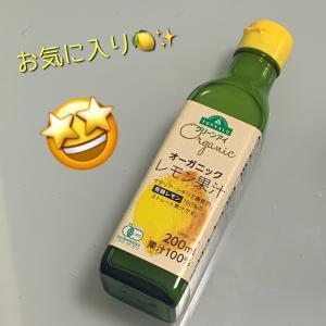 平日断酒!!お供にレモン汁!、
