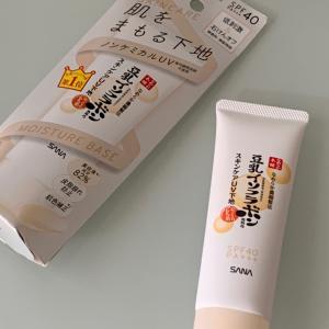 豆乳イソフラボンの化粧下地がすごい!