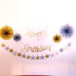 ♡HAPPY 1st BIRTHDAY♡