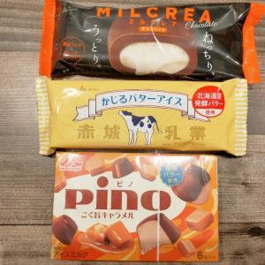 かじるバターアイス&秋のアイス食べ比べ〜(*´艸`*)