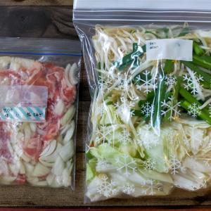半端な野菜で自家製冷凍野菜ミックスと下味冷凍