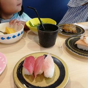 また!?回転寿司とおやつは信玄餅\(^^)/