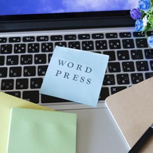 タグを知らなくても大丈夫!!WordPressって、実は簡単なんです!