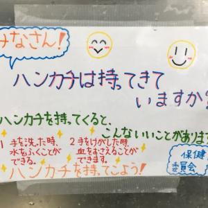 小学生の作ったポスターに基本的なポイントがしっかり入っていました!