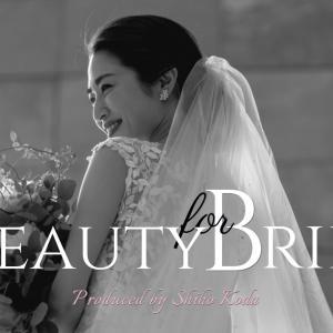 世界一、美しい花嫁になる為に。