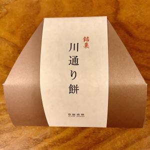 懐かしの広島土産