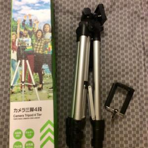 ダイソーで買えるカメラ三脚(500円)