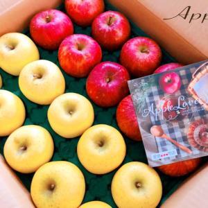 毎年のお楽しみ♡リンゴが届きました!