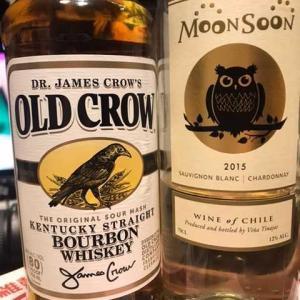 鳥のお酒?