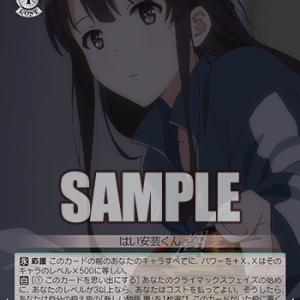 WGP東京中止でカードショップに PRカード全然出回ってない