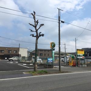 野田市利用券と専用駐車場のお知らせなど。