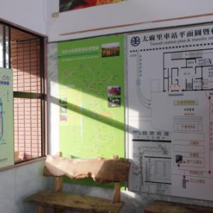今年は飯田線ではなく台湾鉄道へ行って来ました!  [60]  [今日は東名高速道路開通記念日]