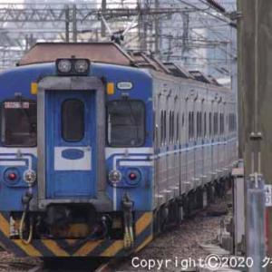 今年は飯田線ではなく台湾鉄道へ行って来ました!  [69]  [今日は第一次世界大戦の日]