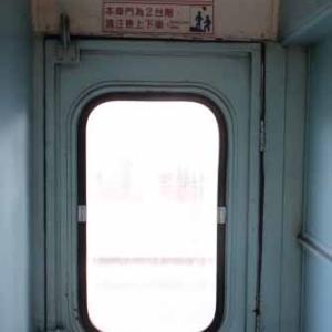 今年は飯田線ではなく台湾鉄道へ行って来ました!  [73]  [今日は俳句の日]