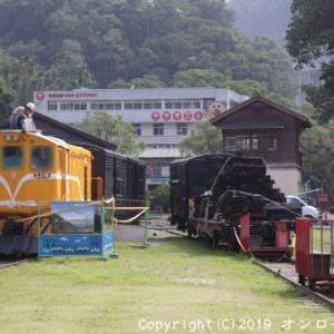 今年は飯田線ではなく台湾鉄道へ行って来ました! ⑩  [今日は石の日]