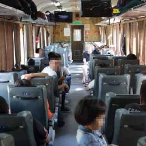 一昨年前にベトナム鉄道を乗りに行って来ました! ➉  [今日は抗疲労の日]