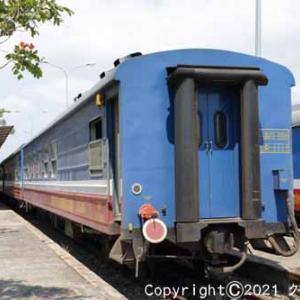 一昨年前にベトナム鉄道を乗りに行って来ました! ⑭  [今日は日記の日]