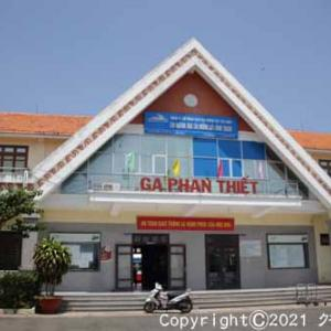 一昨年前にベトナム鉄道を乗りに行って来ました! ㉒[22]  [今日はプロレス記念日]