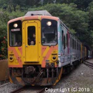 今年は飯田線ではなく台湾鉄道へ行って来ました! ⑯  [今日はコンビーフの日]