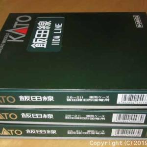 【Nゲージ】KATO 28-211 飯田線車両ケースに入れる予定の車両は・・[今日は植物学の日]