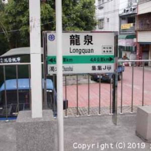 今年は飯田線ではなく台湾鉄道へ行って来ました! ⑲  [今日は老後の日]