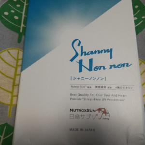 Shanny Non non