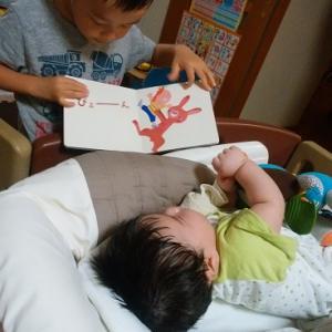 ちゃれんじベビー6か月号を読み聞かせ ☆ 3歳3か月