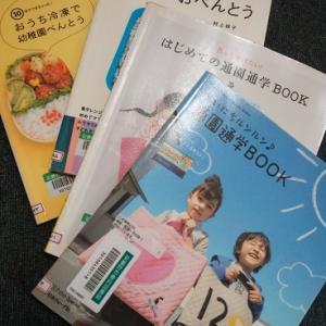 読書の秋に読みたい本は?