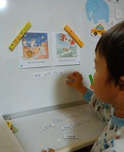 英語の児童館 3歳4か月