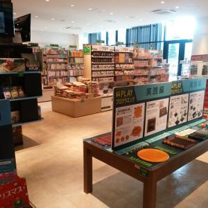 未来屋書店にはSTEAM教育の教材がいっぱい!