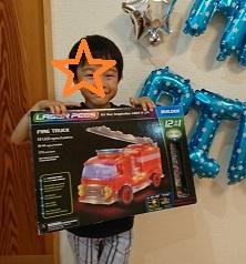 光る消防車 ☆ 長男4歳0か月