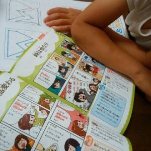 ことわざの意味を知りたい時に ☆4歳1ヶ月