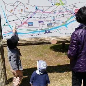 地図大好き ☆ 長男4歳2か月