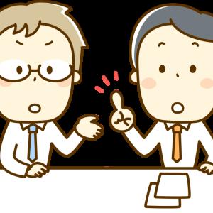 当事者間での一般的な賠償問題の解決方法