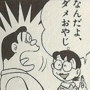 衣替え(´・ω・`)