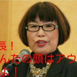 どこの国?(´・ω・`)