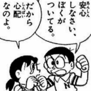 脱獄王・・・( ̄▽ ̄;)