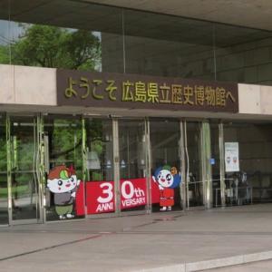 駅の真ん前にある「福山城跡23」