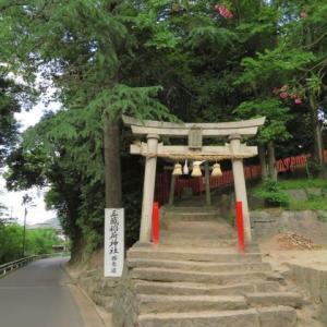 駅の真ん前にある「福山城跡25」