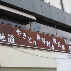 駅の真ん前にある「福山城跡27」