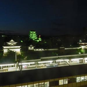 駅の真ん前にある「福山城跡30」