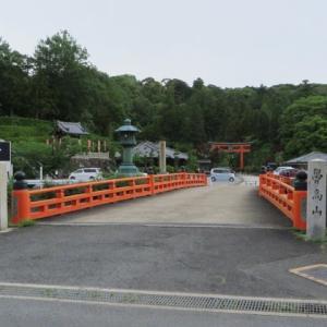 富雄川流域探索「流域に架かる橋」