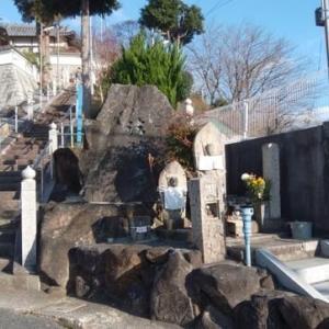 富雄川流域探索「室町末期の大峰信仰」