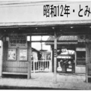 富雄川流域探索「富雄川と志賀直哉1」