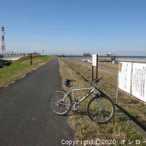 【MTB】利根川サ自転車道路右岸を走りました! ①  [今日は料理番組の日]