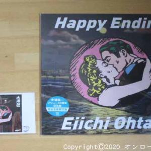 【音楽】Happy Ending (大滝詠一)CDも買いました! [今日はコンビーフの日]