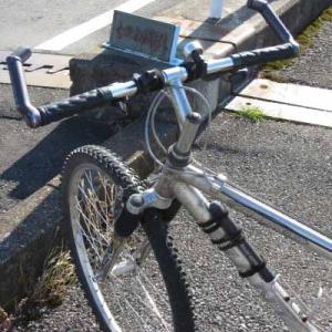 【MTB】福川自転車道路を走りました! ⑥  [今日はタイヤの日]