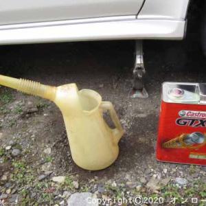 【車】AE111のエンジンオイルとエレメント交換をしました!  [今日は風呂の日]