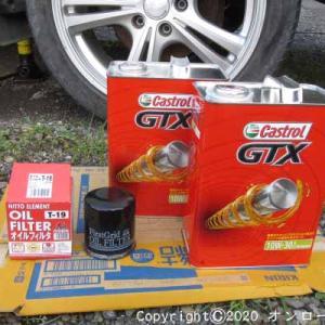 【車】GF-RZH101Gのオイル交換しました!①  [今日は旅の日]