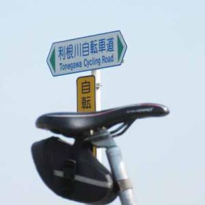 【MTB】利根川自転車道路右岸を走りました!  [今日はおまわりさんの日]